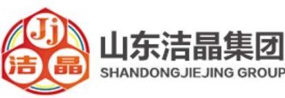 seaweed extract flakes or powder, liquid seaweed extract supplier- Shandong Jiejing Group Corporation