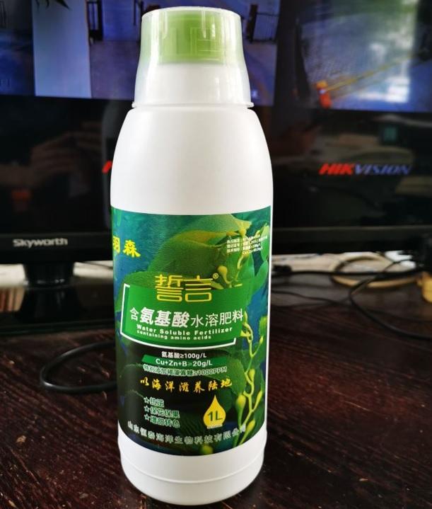 liquid seaweed extract formulation with amino acid and alginate oligosaccharides