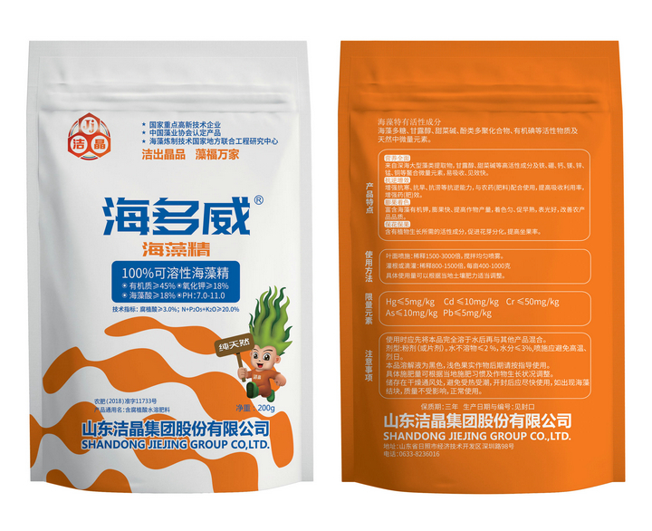 100% water soluble seaweed extract flakes