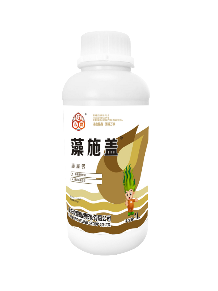 liquid seaweed extract added with calcium