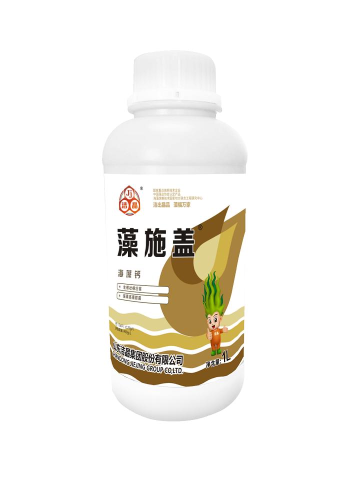 liquid seaweed extract foliar nutrition