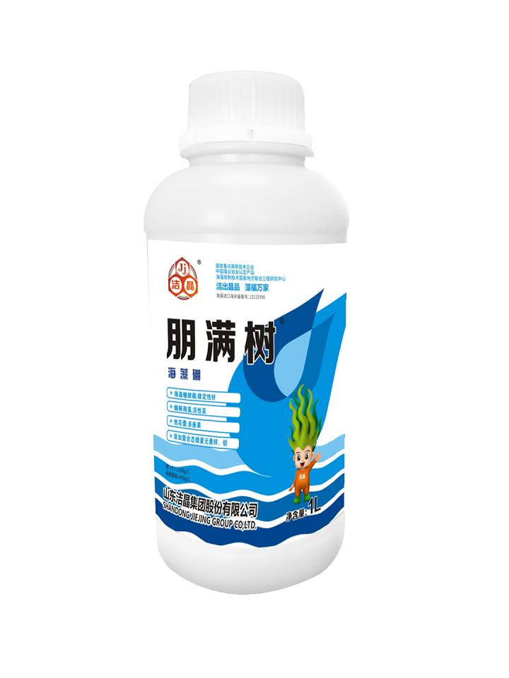 liquid seaweed extract added boron nutrients