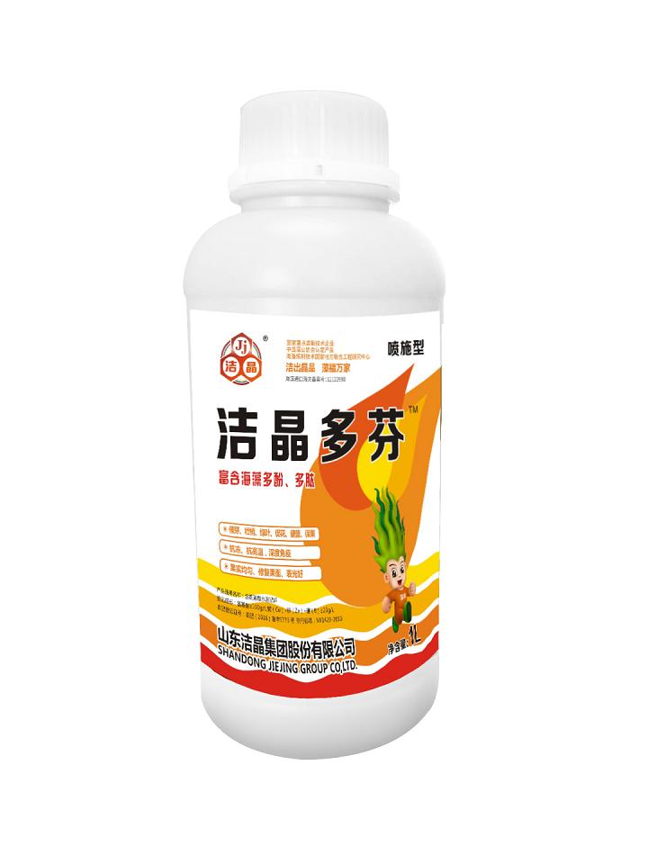 liquid seaweed extract formulated with amino acid