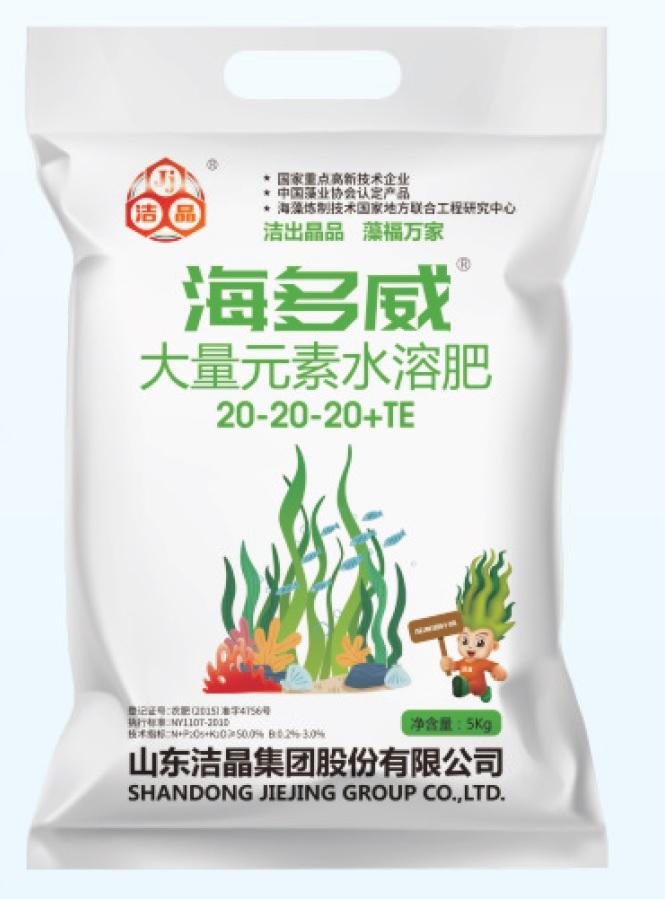 seaweed macro-element water-soluble fertilizer