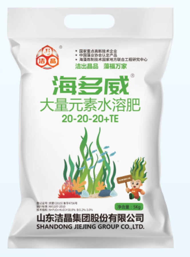seaweed extract formulated with NPK